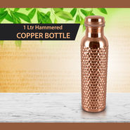 1 Ltr Hammered Copper Bottle