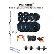 Protoner Weight Lifting Home Gym 40 Kg + 3 Rods + Gloves + Rope + W. Band
