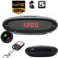 NEW HD 1080P HIDDEN CAMERA CLOCK REMOTE NIGHT VISION MOTION DETECTION - CODE 337