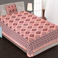 Priya Fashions Cotton King Size Jaipuri Printed 1 Single Bedsheets With 1 Pillow Covers-70X100B26