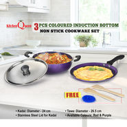 3 Pcs Coloured Induction Bottom Non Stick Cookware Set