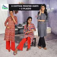 3 Cotton Printed Kurtis + 2 Palazzo by Pakhi (3CK2+2PL)