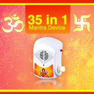 35 in 1 Mantra Device