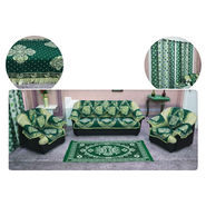 57 Pcs Jacquard Living Room Combo - Pick Any 1