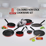 8 Pcs Coloured Non Stick Cookware Set - New