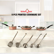 9 Pcs Printed Cookware Set
