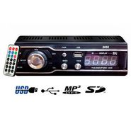 Car Stereo With Remote FM MP3 USB -SD Slot Aux-AF1631