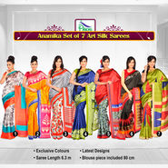 Anamika Set of 7 Art Silk Sarees by Pakhi (7A9)