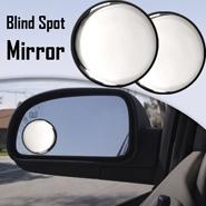 Blind Spot Car Mirror