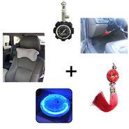 Combo of Car Light + Security + Neck Cushion + Pressure Gauge