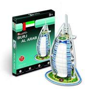 Cubic Fun 17pcs 3D Puzzle BURJ AL ARAB MODEL World's Great Architecture