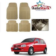 AutoStark - Premium Quality Beige Rubber Car Foot Mat For - Maruti Suzuki Zen