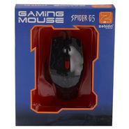 Zebion Spider G5 USB Gaming Mouse (Black)