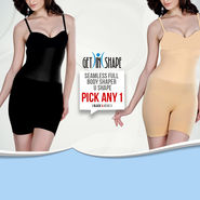 Get In Shape Seamless Full Body Shaper U Shape - Pick Any 1