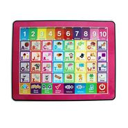 Y Pad Touch Screen Musical Educational Tab For Kidz - Multicolor