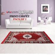 Kashmiri Print Carpet - Pack of 2