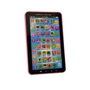 Kids Learning Tablet