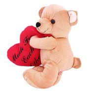 Valentine Stuff Heart Carry Teddy Bear 30 Cms - Brown