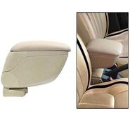 Car Universal Beige Multi Arm Rest Console Box