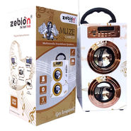 Zebion Muze Canister Tower Speakers (White)