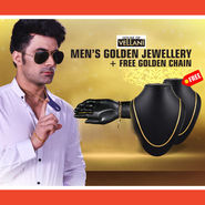 Men's Golden Jewellery + Free Golden Chain (MGJ3)