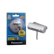Panasonic RP VC 151 MicroPhones