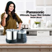 Panasonic Ultimate Super Wet Grinder - SW200 (Black)