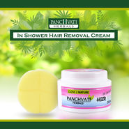 Panchvati Herbals In Shower Hair Removal Cream