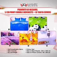 Prakruti Ka Nazaara, 5 (3D Print) Double Bedsheets + 10 Takiya Covers