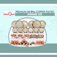 Premium 61 Pcs Copper Plated Dinner Set