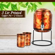Printed Copper Water Dispenser with 2 Glasses & Stand - 3 Ltrs