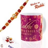 Raksha Bandhan Special Mug with Rakhi and Tilak