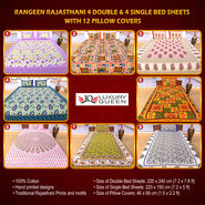 Rangeen Rajasthani 4 Double & 4 Single Bed Sheets with 12 Pillow Covers (4DSBS4)