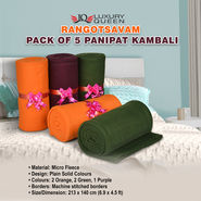 Rangotsavam Pack of 5 Panipat Kambali (5FB8)