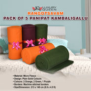 Rangotsavam Pack of 5 Panipat Kambaligallu (5FB8)