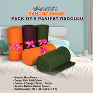 Rangotsavam Pack of 5 Panipat Raggulu (5FB8)