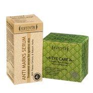 Sattvik Organics Quick Heal Combo (90g)