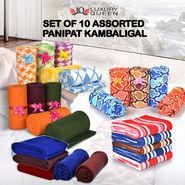 Set of 10 Assorted Panipat Kambaligal