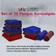Set of 10 Panipat Kambaligalu