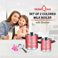 Set of 2 Coloured Milk Boiler with Strainer