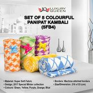 Set of 5 Colourful Panipat Kambali (5FB4)