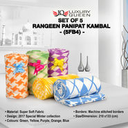 Set of 5 Rangeen Panipat Kambal (5FB4)