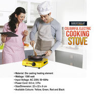 Sheffield Colourful Electric Cooking Stove