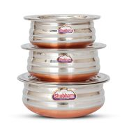 Shubham Copper Bottom Container Urli With Lid - 3 Pcs Set S10-12