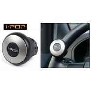 i-Pop Mini Silver Car Steering Wheel Power Holder Knob Spinner