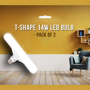 T-Shape 14W LED Bulb - Pack of 2