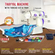Thayyal Machine with Thread Set & Tray