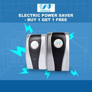 Wellberg Electric Power Saver - Buy 1 Get 1 Free