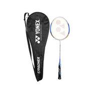 Yonex CAB 7000 PLUS Badminton Racquet - Silver