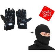 Combo Pro-Biker Gloves + Balaclava